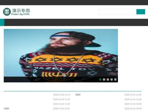 0990news.com
