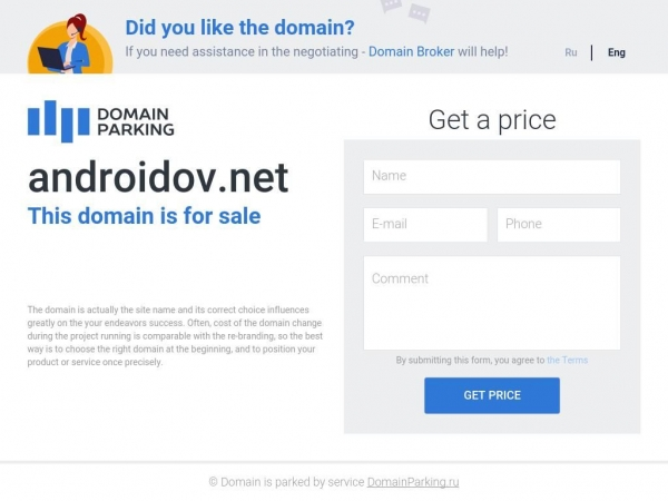 androidov.net