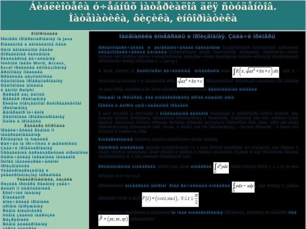 diclas.ru