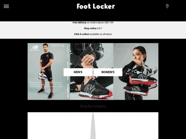 footlocker.ae