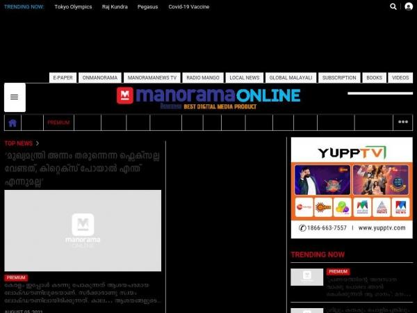 manoramaonline.com