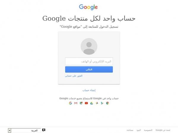 sites.google.com