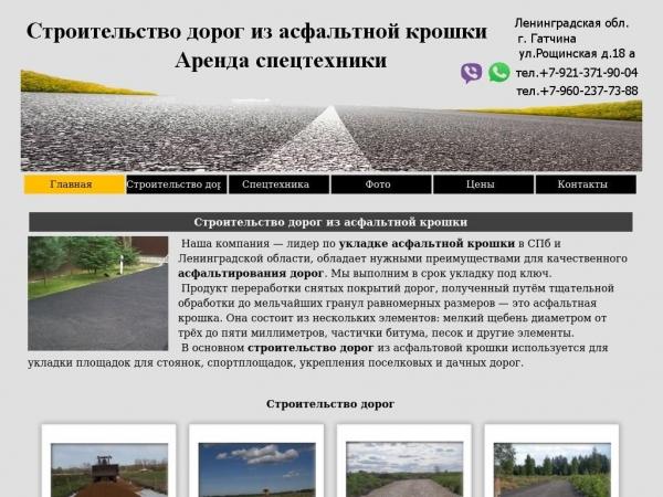 techdor-gatchina.ru